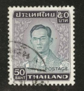 THAILAND Scott 618 used stamp from 1972-77 set