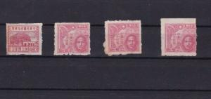 CHINESE MINT  STAMPS  .   R 1646