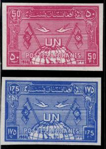 Afghanistan Scott 476-477 MH* Impeforate stamp set