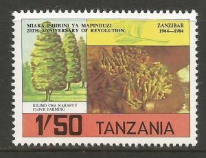 TANZANIA 238 MNH T663