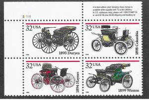 3019-3023 MNH Plate Block, FREE Insured Shipping,