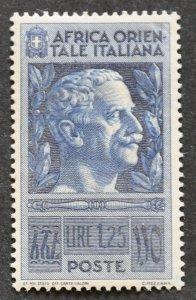 DYNAMITE Stamps: Italian East Africa Scott #13 – MINT