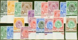 Perlis 1951-52 set of 20 SG7-27 V.F MNH & LMM
