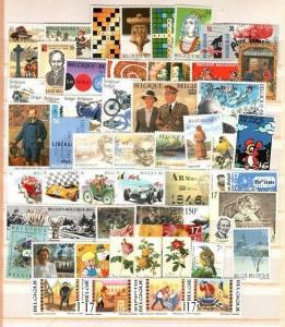Belgium Scott 1567 // 1670 Mint NH sets (Catalog Value $79.40)