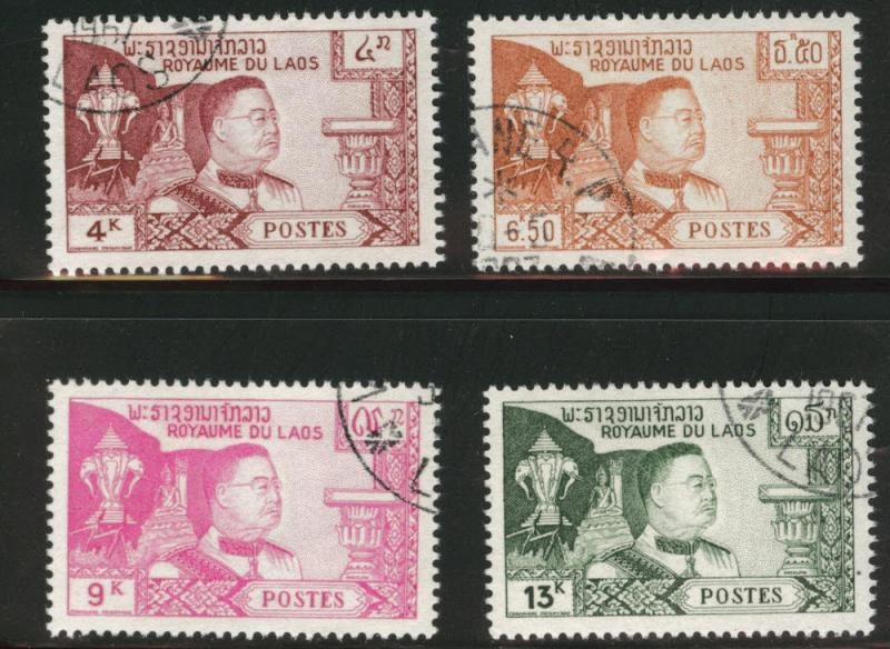 Laos  Scott  52-55  MNH** CTO King Sisavang-Vong 1959 set
