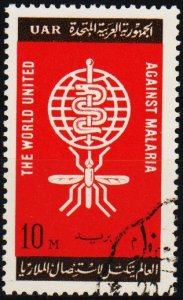 Egypt. 1962 10m S.G.700 Fine Used