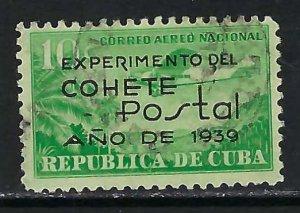 CUBA C31 VFU V447