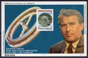 Bolivia 1987 Sc#674 Wernher von Braun/Space Souvenir Sheet MNH