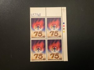 ICOLLECTZONE South Korea 1287 VF NH plate block