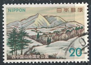 Japan #1146 20y Mt. Shinnyu