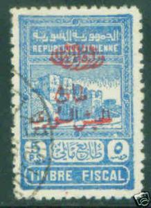 Syria Scott RA5 CV $24
