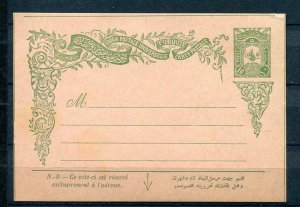 Turkey 1901 Postal Stationary Card Mint Mi P18 t1329s