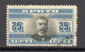 Crete 1907 Early Issue Fine Used 25l. NW-14368