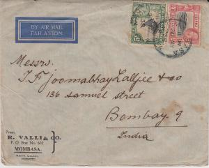 K.U.T.  1938  Mombasa  Cover To India  2 Scans  62127