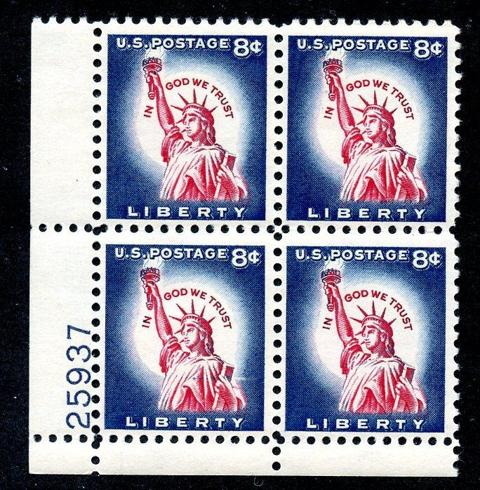 U.S. Scott 1042 FVF MNH Plate Block of 4