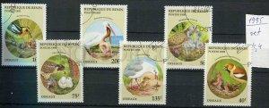 265009 BENIN 1995 used stamps set BIRDS pelican falcon