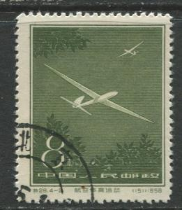 China - Scott 395 - Sports Aviation -1958 - VFU - Single 8f stamp