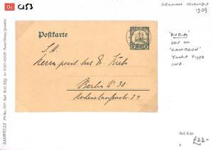 C153 1909 German Colonies 'Buea' CDS on 'Kamerun' Yacht Type Card