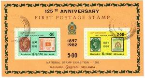 Sri Lanka 652a Used S/S (SCV $3.50)