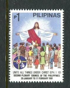 Philippines 2045, MNH, Second Plenary Council of the Philippines 1991