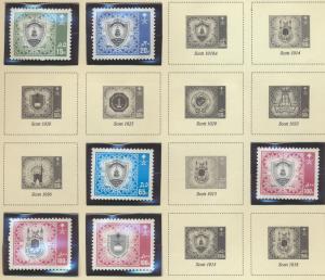 Saudi Arabia Stamp Scott #1009//1022, Mint Never Hinged, 6 Different - Free U...