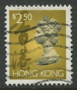 STAMP STATION PERTH Hong Kong #650 QEII Definitive Issue Used CV$2.00.