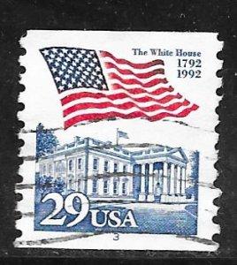 USA 2609: 29c Flag over White House, PNS #3. Used, VF