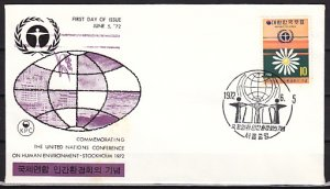 South Korea, Scott cat. 825. Human Environment issue. First day cover. ^