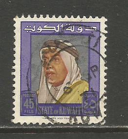 Kuwait   #236  used  (1964)  c.v. $0.55
