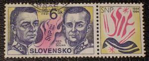 Slovakia Scott #189 used