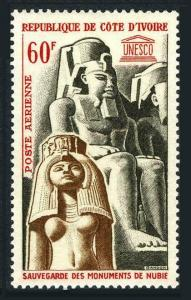 Ivory Coast C27,MNH.Michel 264. UNESCO campaign:Monuments in Nubia,1964.