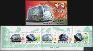 Korea 2002. Minerals (MNH OG) StampPack