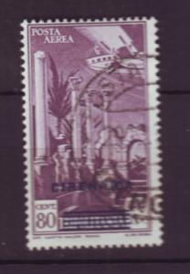J19796 Jlstamps 1932 cyrenaica hv of set used #c5 ovpt