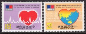 Taiwan 2388-2389 MNH VF
