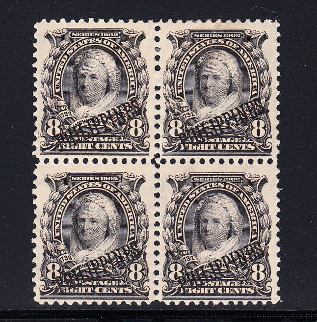 Philippines #232 Fresh and scarce block of 4, bottom pair NH! Free shippin!