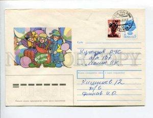 412953 Moldova 1993 Pohitonova Happy New circus clowns stamp w/ overprint