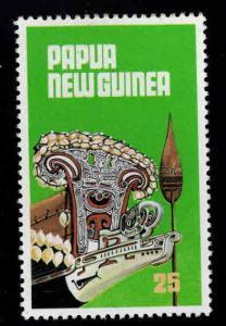PNG Papua New Guinea Scott 497 MH* Canoe