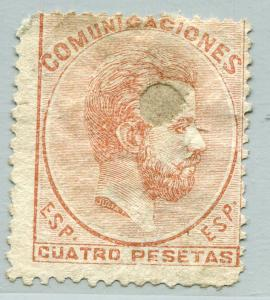 SPAIN #188 Average Used Issue - NO GUM PUNCHED CANCEL - KING AMADEO - S7815