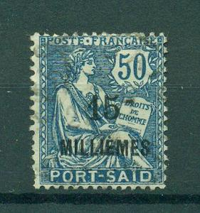 French Offices in Egypt Port Said sc# 64 used cat val $7.00