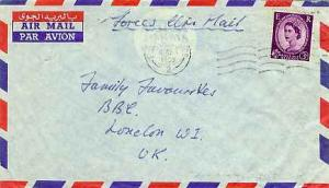 Cyprus Great Britain 3d QEII Wilding 1959 Field Post Office 2 Nicosia Forces ...