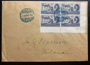 1948 Helwan Egypt First Day Cover FDC SAIDE Egyptian Planes
