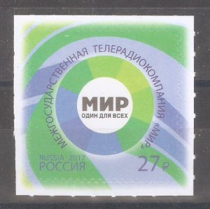 Russia 2017 Joint Issue,Interstate TV and Radio Company Mir ,VF MNH**