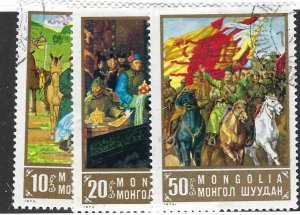 Mongolkia 718-20 used, BIN $0.75