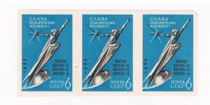 Russia 2629 MNH imperf line 3 Monument 1962 (R0508)