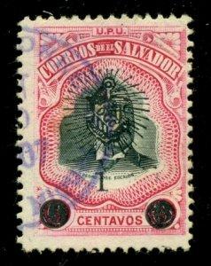 El Salvador 1907 #352D U SCV (2020) = $0.25