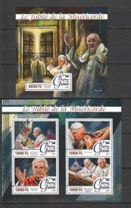 ST082 2016 GUINEA ART RELIGION POPES JUBILEE OF MERCY 1KB+1BL MNH