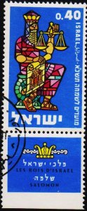 Israel. 1960 40a S.G.193 Fine Used