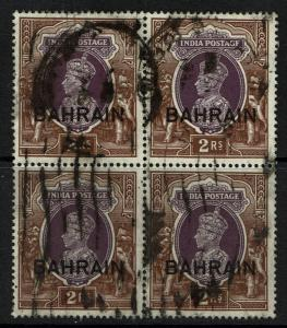 Bahrain SG# 33, Block of 4, Used-  Lot 052917