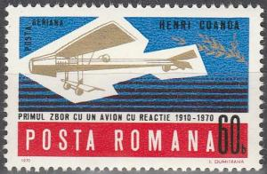 Romania #C180 MNH F-VF  (SU3571)