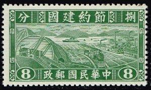 CHINA STAMP  1941 Thrift Movement 8C MNH/OG